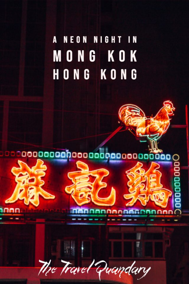 Pin to Pinterest: Neon Lights Mong Kok