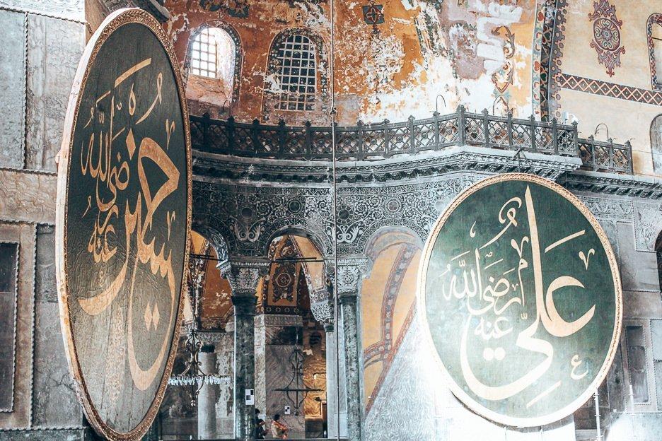 Arabic Script handing on the walls inside the Hagia Sofia Museum - Istanbul