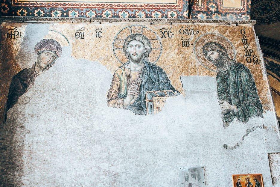 The Deisis Mosaic in the Hagia Sofia Museum, Istanbul