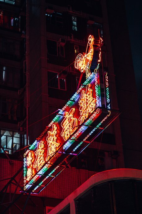A golden rooster lit up on a neon sign in Mong Kok, Hong Kong