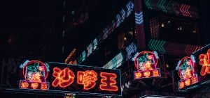 Neon lights of Mong Kok, Hong Kong