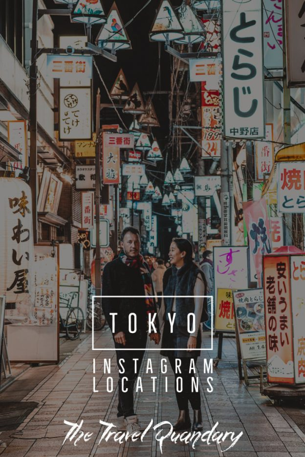 Pin Photo - Nakano Broadway at night | Best Instagram Locations in Tokyo