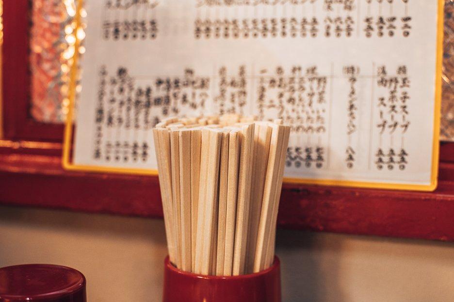Wooden chopsticks in a restaurant in Tokyo, Japan