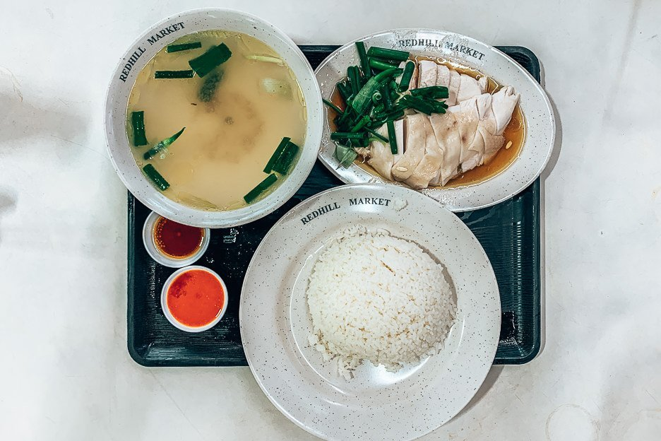 Hainanese Chicken Rice - Hua Kee Chicken Rice, Singapore