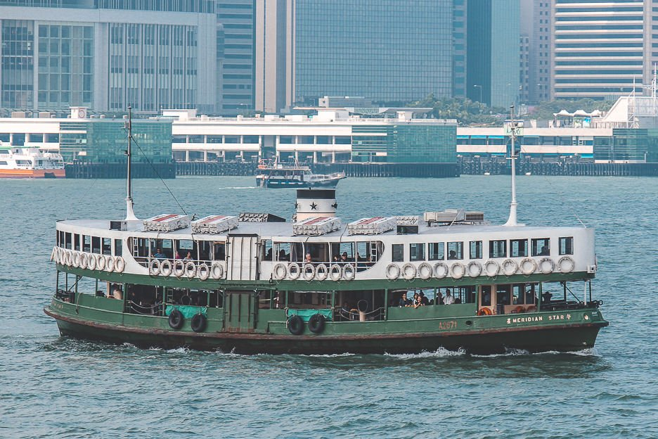 A Star Ferry crossing Victoria Harbour, Hong Kong