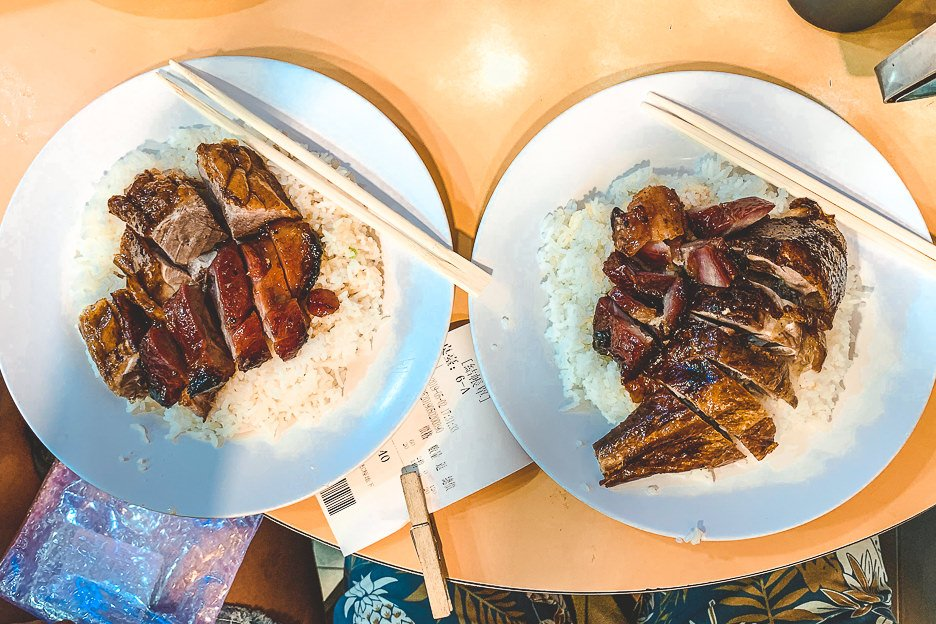 A plate of roast pork and roast goose at Joy Hing Roasted Meat, Central, Hong Kong